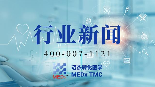 创新竞争2.0:国内头部药企的新技术布局