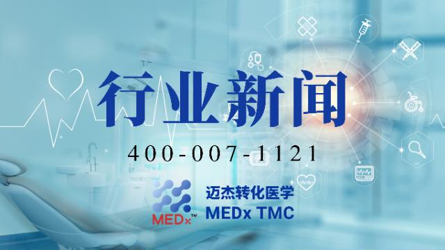 快讯|GUT发表国家癌症中心血清代谢组肠癌早筛突破进展