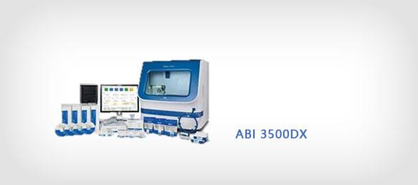 ABI-3500DX