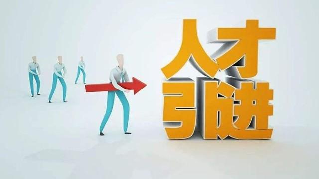 蒋泽宇博士加入迈杰转化医学担任生物信息部副总裁